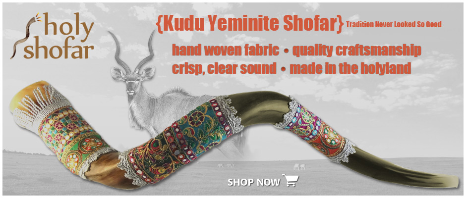 holy_Shofar_slider